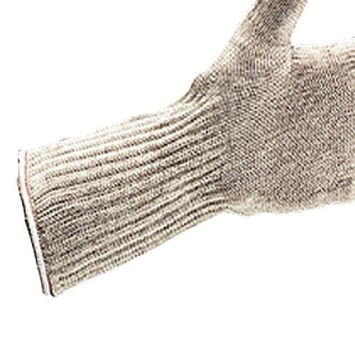 Whizard Standard Cuff Knifehandler Glove extended cuff